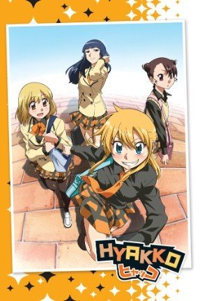 Nozomi Ent/Lucky Penny Hyakko Complete Series