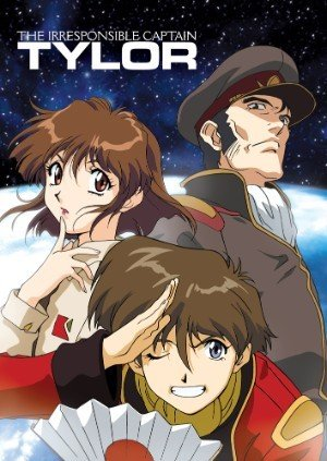 Nozomi Ent/Lucky Penny Irresponsible Captain Tylor TV Collection