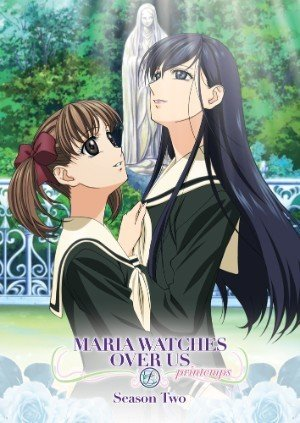 Nozomi Ent/Lucky Penny Maria Watches Over Us Season 2 DVD