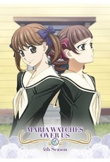 Nozomi Ent/Lucky Penny Maria Watches Over Us Season 4 DVD