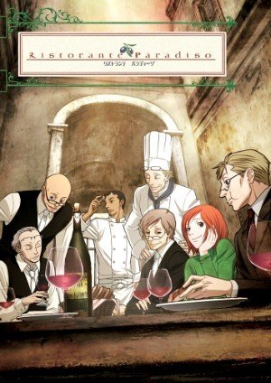 Nozomi Ent/Lucky Penny Ristorante Paradiso Complete Series DVD Set