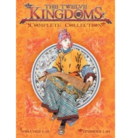 Media Blasters Twelve Kingdoms Complete Collection DVD