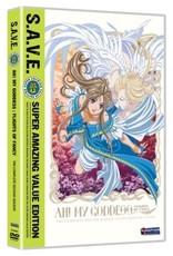 Funimation Entertainment Ah! My Goddess Season 2 (S.A.V.E. Edition) DVD