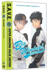 Funimation Entertainment Big Windup! Oofuri Complete Series (S.A.V.E. Edition) DVD*