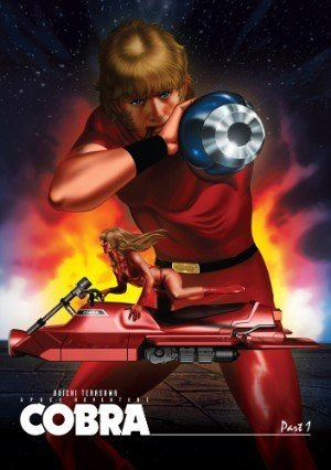 Nozomi Ent/Lucky Penny Space Adventure Cobra TV Series Part 1 DVD*
