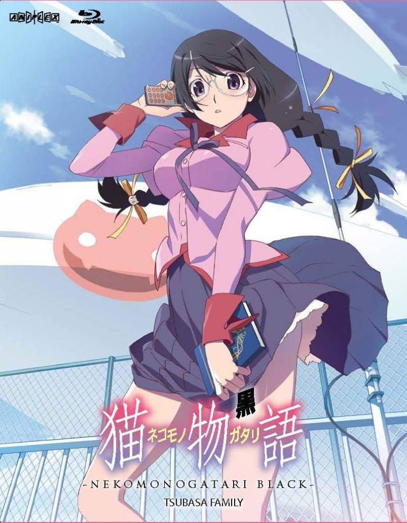 Aniplex of America Inc Nekomonogatari Black Blu-Ray Limited Edition