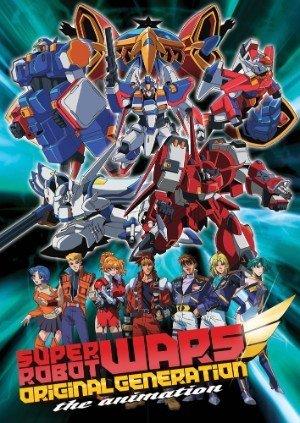 Media Blasters Super Robot Wars OG The Animation DVD