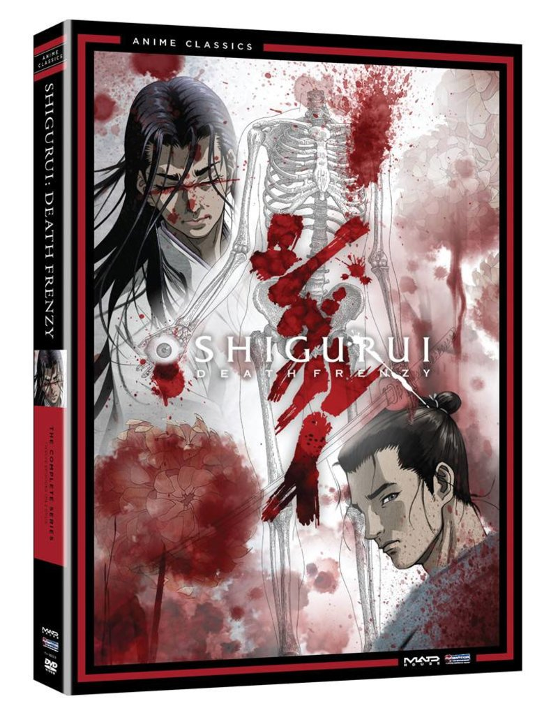 Funimation Entertainment Shigurui Death Frenzy (Anime Classics) DVD*