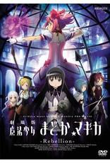 Aniplex of America Inc Puella Magi Madoka Magica the Movie Rebellion DVD*