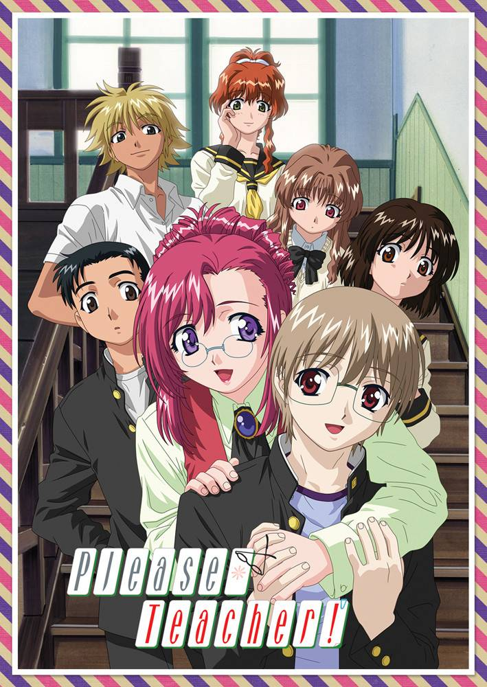 Nozomi Ent/Lucky Penny Please Teacher Complete Collection DVD