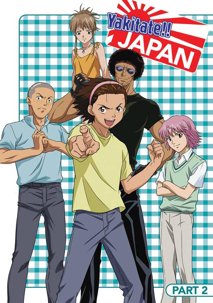 Nozomi Ent/Lucky Penny Yakitate!! Japan Part 2 DVD