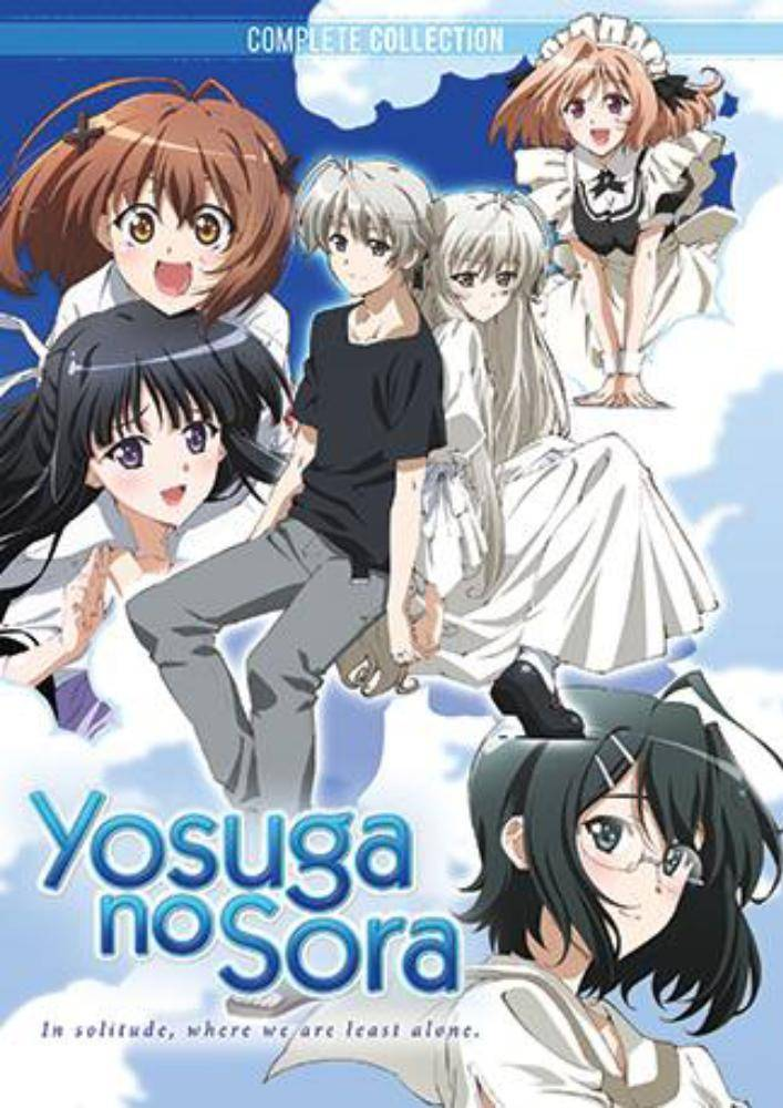 Media Blasters Yosuga no Sora DVD