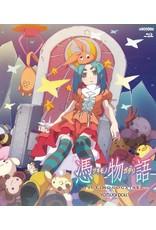 Aniplex of America Inc Tsukimonogatari Limited Edition Blu-Ray