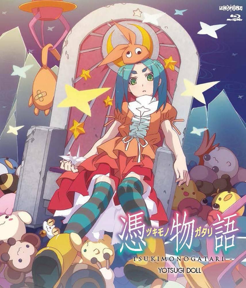 Aniplex of America Inc Tsukimonogatari Limited Edition Blu-Ray*