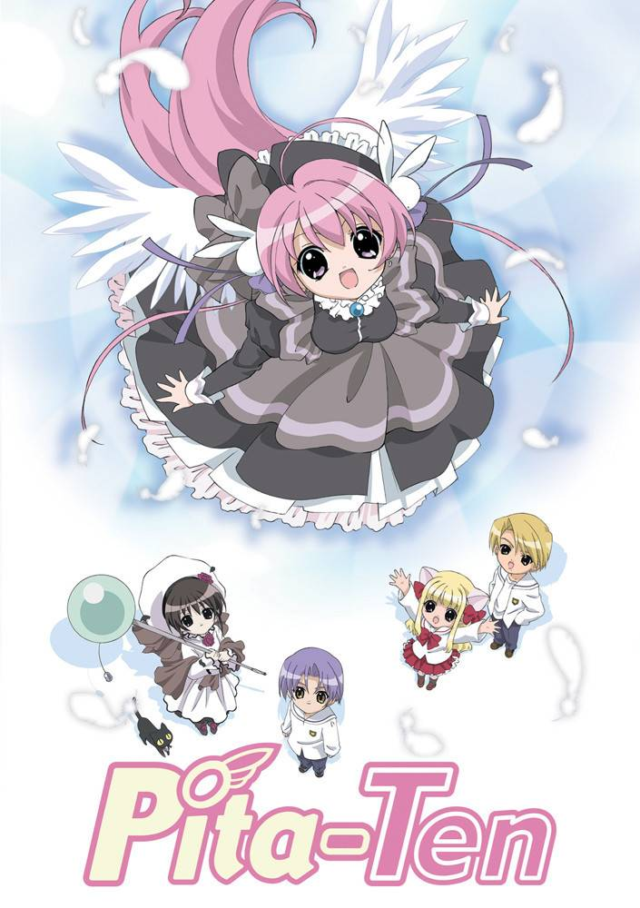 Nozomi Ent/Lucky Penny Pita-Ten DVD