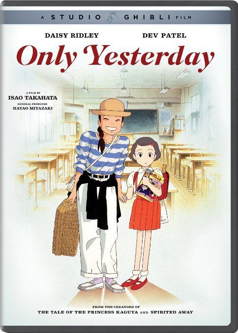 Studio Ghibli/GKids Only Yesterday DVD