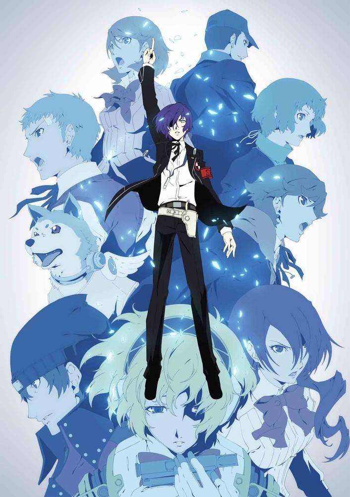 Aniplex of America Inc Persona 3 The Movie 4 - Winter of Rebirth Standard Edition*