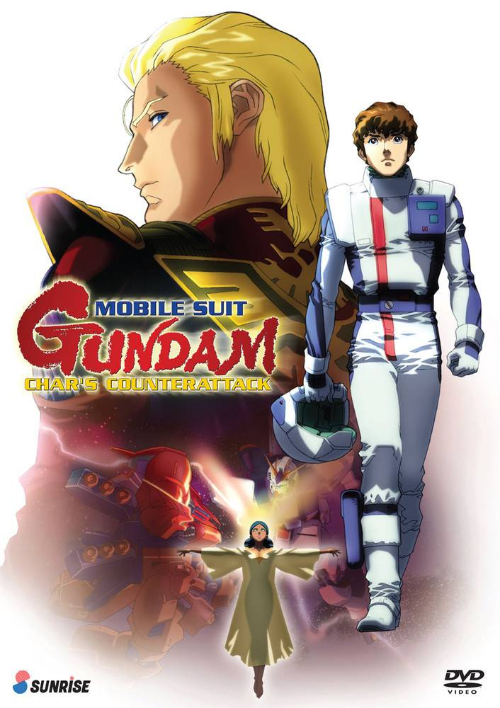 Nozomi Ent/Lucky Penny Gundam Char's Counterattack DVD