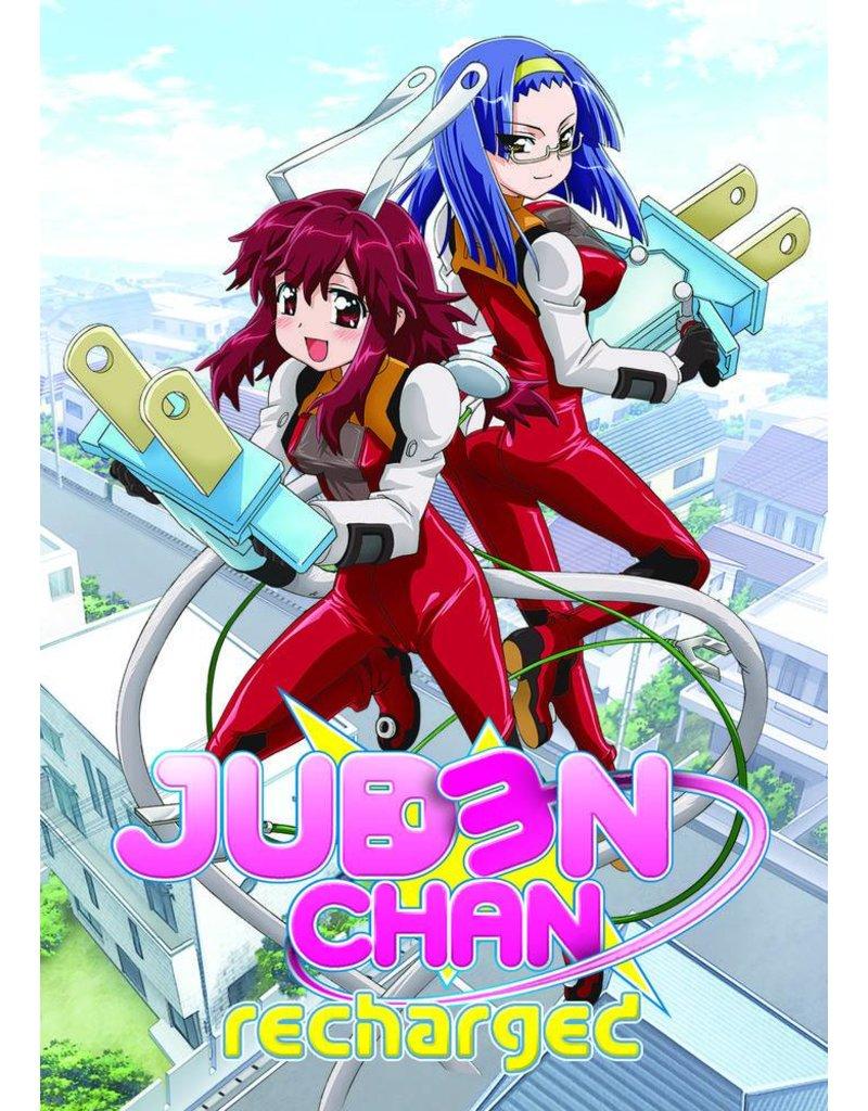 Media Blasters Juden-Chan Recharged DVD