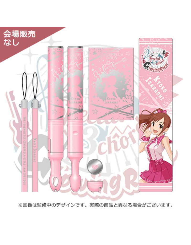 Bandai Namco Idolm@ster Cinderella Girls 7th Live Glowing Rock Penlight Group A