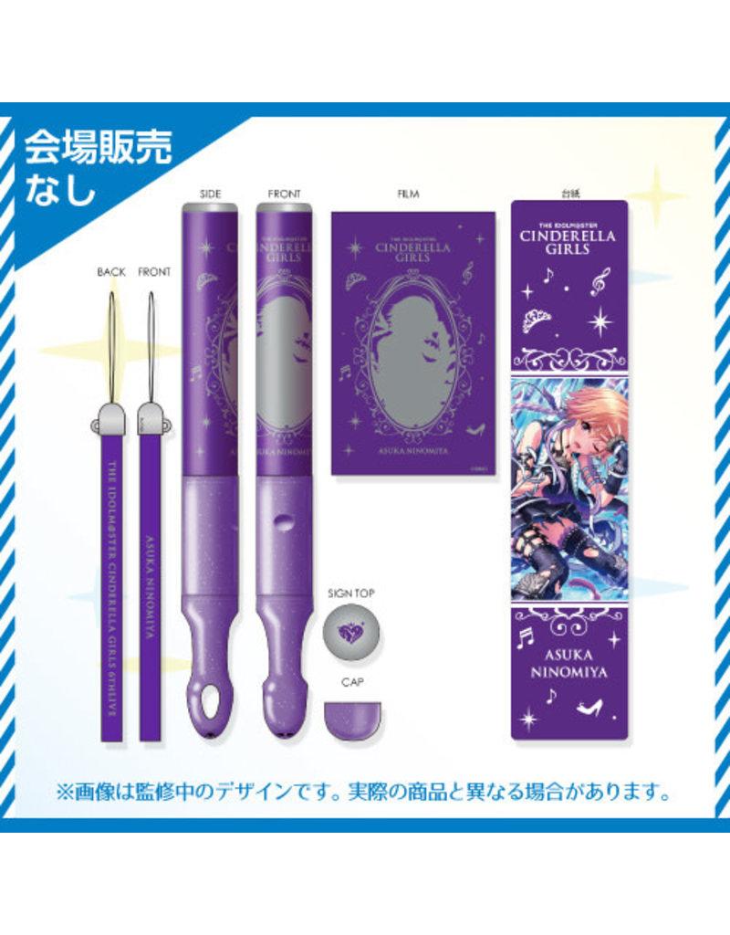 Bandai Namco Idolm@ster Cinderella Girls 6th Live Penlight (Cool)