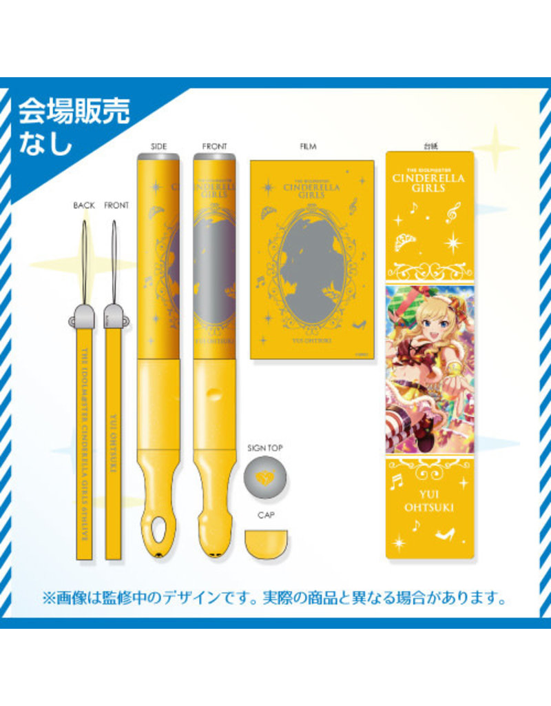 Bandai Namco Idolm@ster Cinderella Girls 6th Live Penlight (Passion)