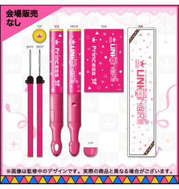 Bandai Namco Idolm@ster Million Live 6th Uni-On@air Princess Station Penlight