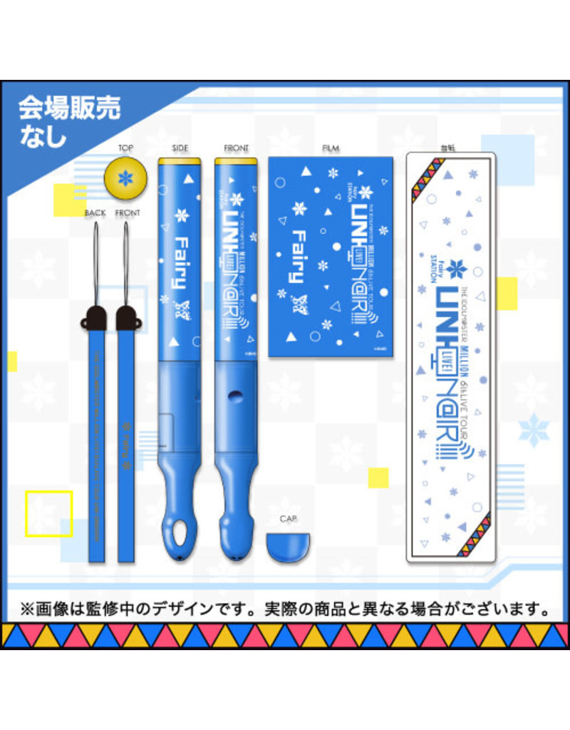 Bandai Namco Idolm@ster Million Live 6th Uni-On@air Fairy Station Penlight