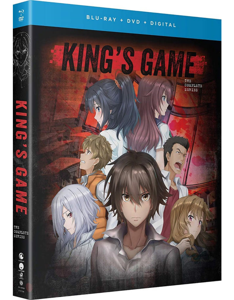 Funimation Entertainment King's Game Blu-Ray/DVD*