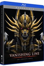 Funimation Entertainment GARO Vanishing Line Season 1 Complete Series Essentials Blu-Ray
