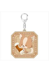 Heya Camp Wooden Keychain