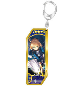 Bellfine Fate/Grand Order Vertical Keychain Saber Class