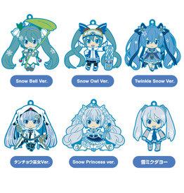 Good Smile Company Snow Miku Nendoroid Plus Keychains Vol. 2