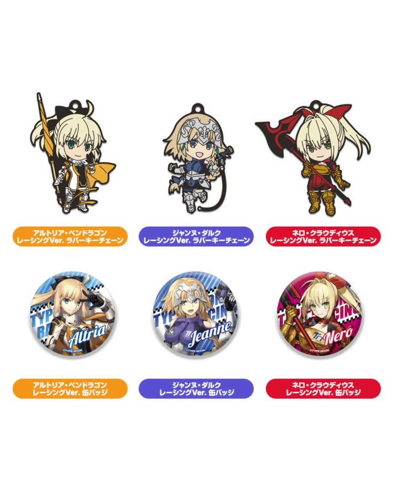 Good Smile Company Goodsmile/Type-Moon Racing Nendoroid Plus Keychains/Badges