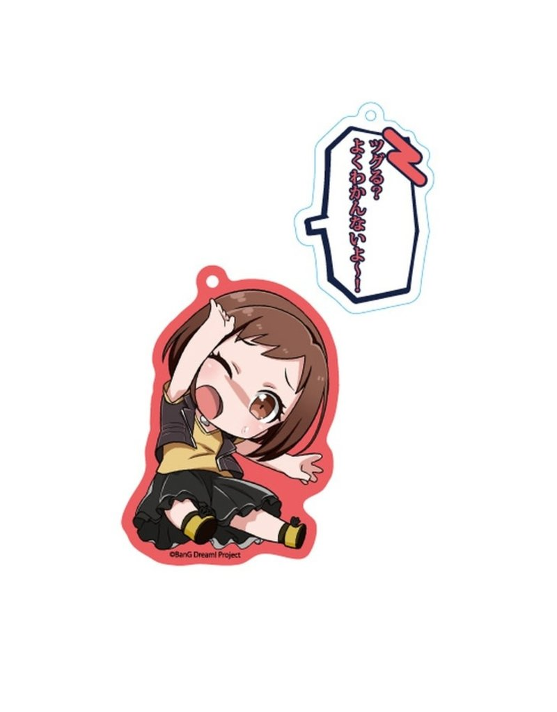 Good Smile Company BanG Dream Garupa Pico Dialogue Keychain (Afterglow)