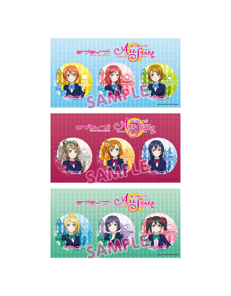 Bandai Namco Love Live! All Stars Can Badge Set µ's