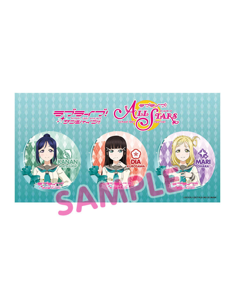 Bandai Namco Love Live! All Stars Can Badge Set Aqours
