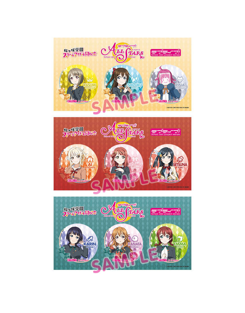 Bandai Namco Love Live! All Stars Can Badge Set Nijigasaki HS