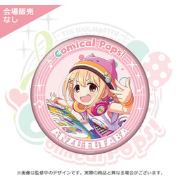 Bandai Namco Idolm@ster CG 7th Live (Comical Pops) Can Badge