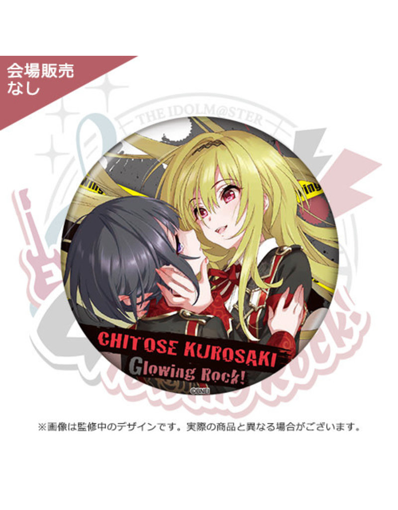 Bandai Namco Idolm@ster CG 7th Live (Glowing Rock) Can Badge
