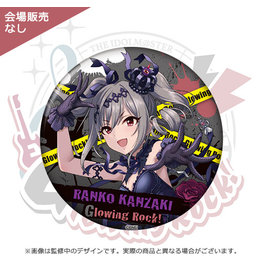 Bandai Namco Idolm@ster CG 7th Live (Glowing Rock) Can Badge
