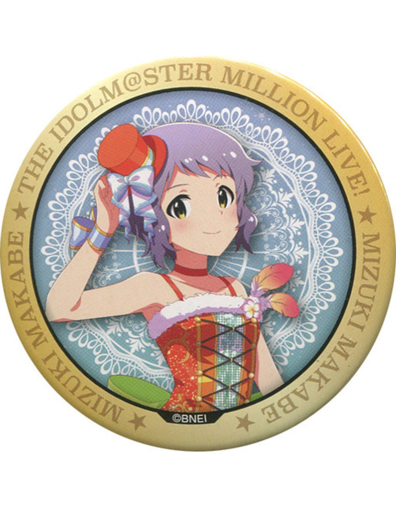 Idolm@ster Million Live Atre Exclusive Can Badge