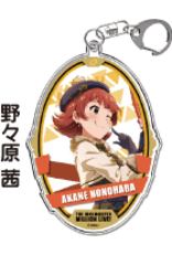Bandai Namco Idolm@ster Shop Million Live Keychain (Angel)