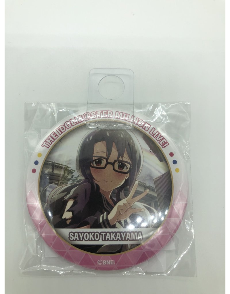 Bandai Namco Idolm@ster Shop Million Live Can Badge (Princess) Vers. 2