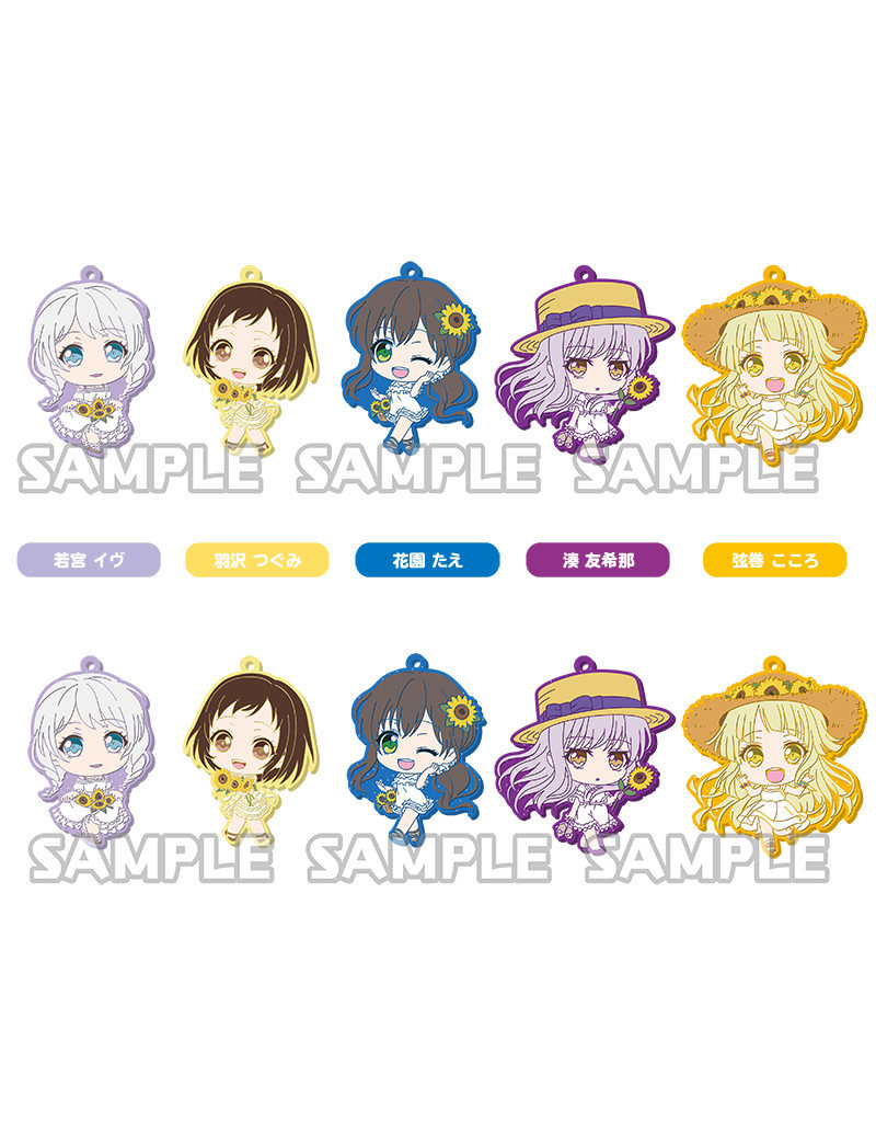Bushiroad BanG Dream Summer 2019 Rubber Strap