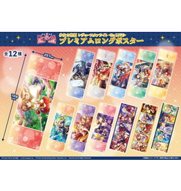 Bushiroad Revue Starlight ReLIVE Long Poster Vol. 1