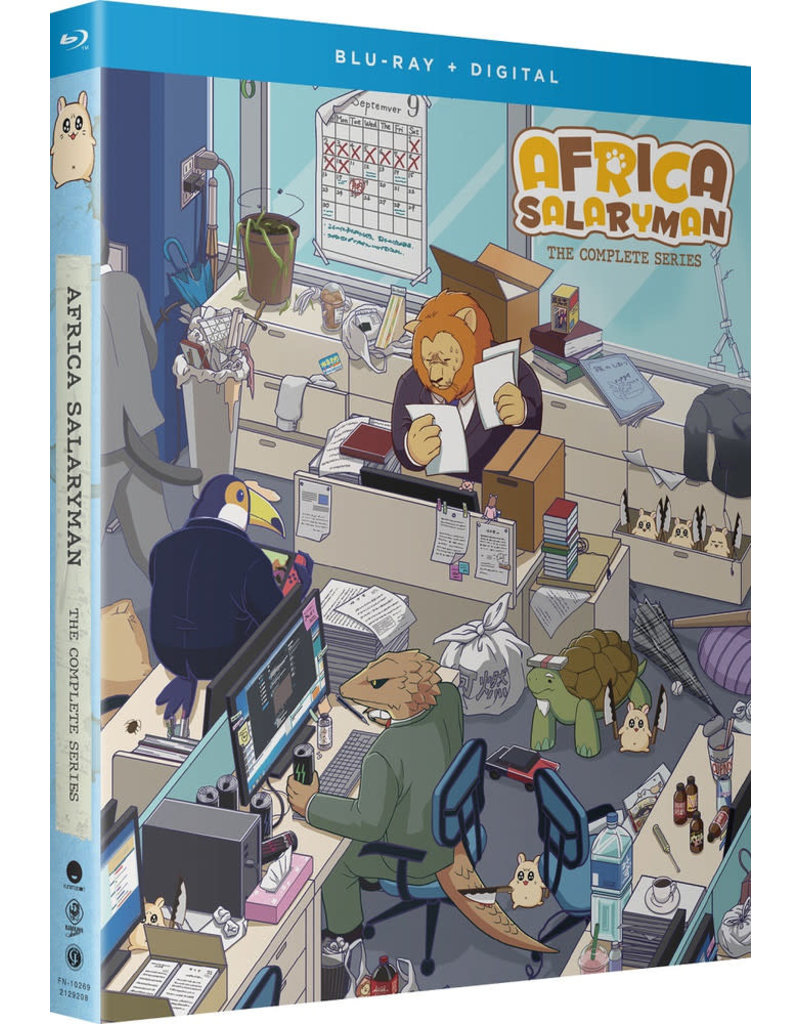 Funimation Entertainment Africa Salaryman Blu-Ray