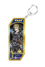 Bellfine Fate/Grand Order Vertical Keychain Rider