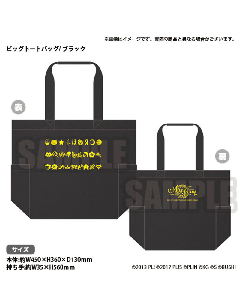 Bushiroad Love Live! School Idol Festival All Stars Large Tote Bag (Black)