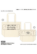 Bushiroad Love Live! School Idol Festival All Stars Large Tote Bag (White)